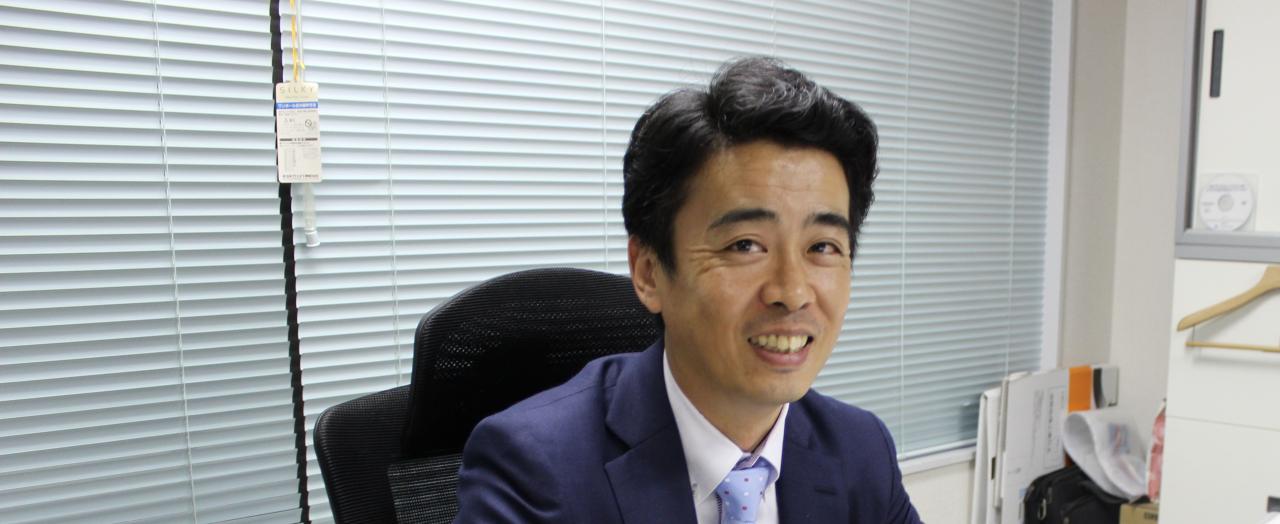 田中宏和社会保険労務士事務所