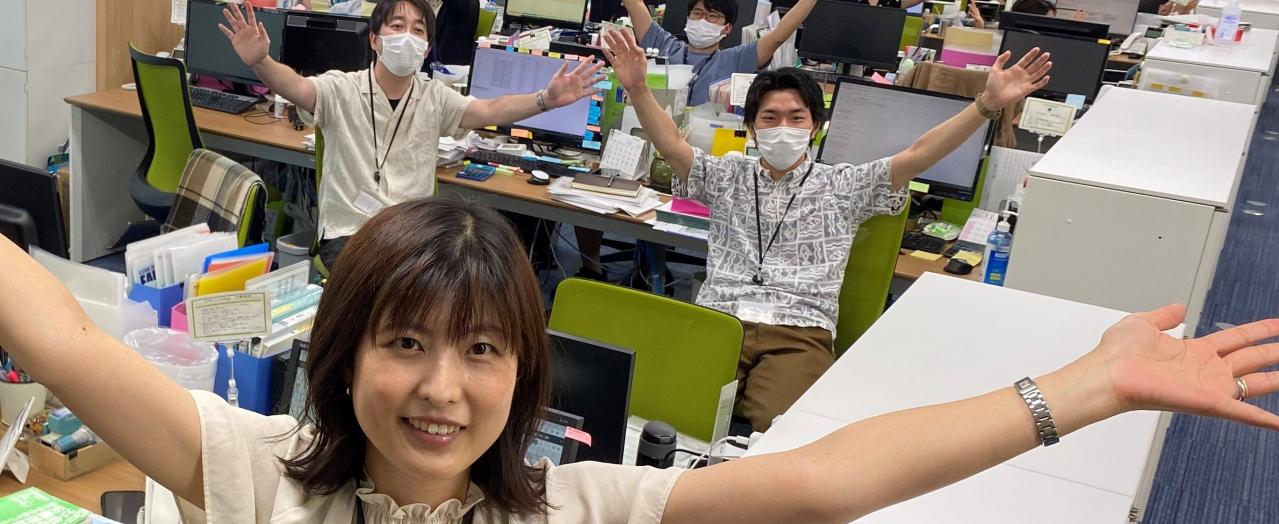 社会保険労務士法人 伊藤人事労務研究所