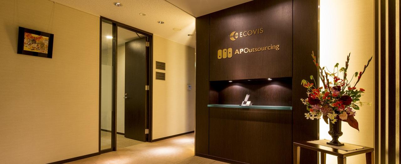 APアウトソーシング(株)/APO-社会保険労務士法人
