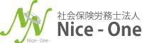社会保険労務士法人Nice-One