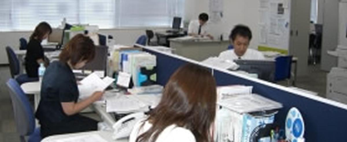 スガハラ社会保険労務士事務所