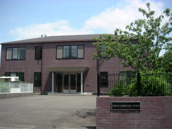 有限会社静岡経営労務管理センター