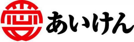一般社団法人愛知県建設産業協会(愛知県建設組合)