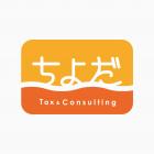 ちよだ税理士事務所/株式会社ちよだコンサルティング/株式会社WorkSystemDesign