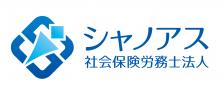 未経験者歓迎/社労士事務所の顧客担当/正社員/新宿区高田馬場