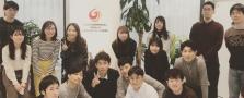 IPO、M&Aや人事制度設計等コンサルティングを募集致します。【心斎橋 大阪事務所】