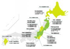 TMCグループ支店・事業所等地図