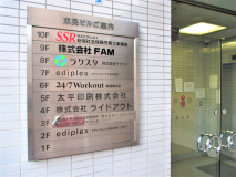 事務所看板